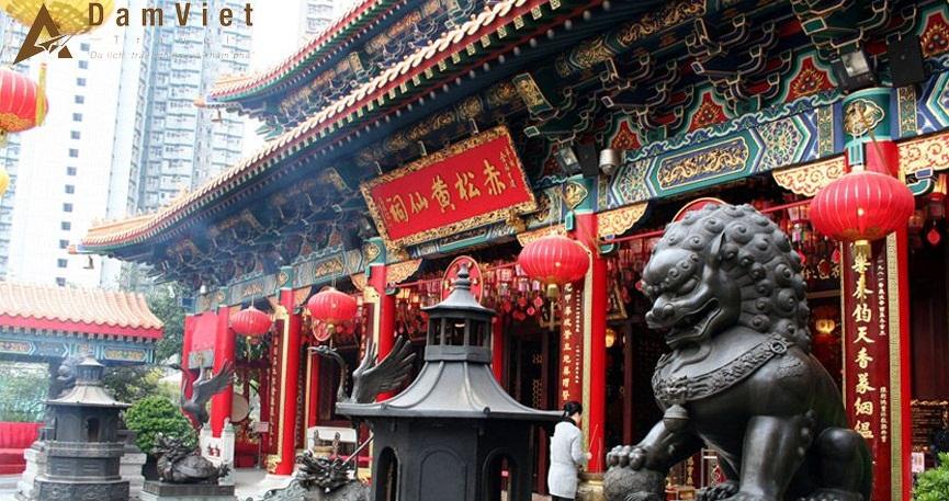 Miếu thờ Hoàng Đại Tiên