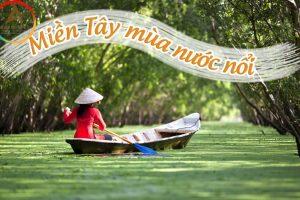 Sài Gòn – Mỹ Tho – Cần Thơ – Sóc Trăng – Bạc Liêu – Cà Mau